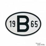 Plaatje B 1965
