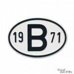 Plaatje B 1971